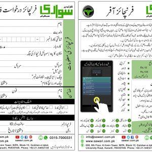 Franchise Registration Form